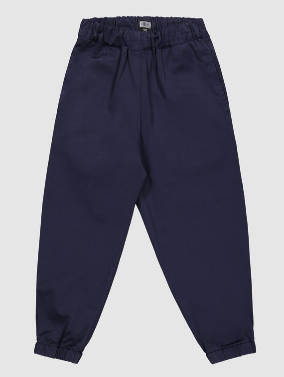 R-Collection      Children's Anorak Pants ink blue